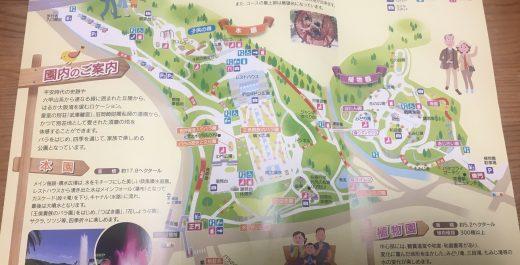 須磨離宮公園 ドクターピュアラボ